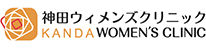 Kanda Women's Clinic